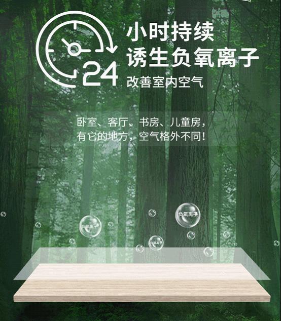 华洲木业:1+1=2?这可不仅是一次普通的板材升级!