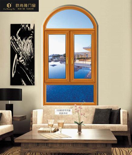 美好生活,都藏在看得见风景的欧尚雅门窗里