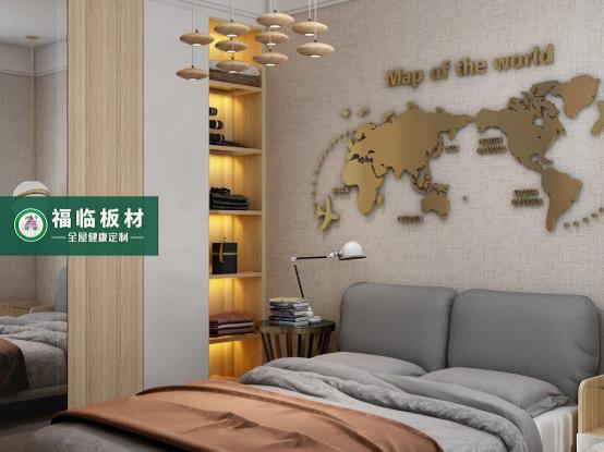 福临板材:专注健康绿色家装,造就生活不凡品味