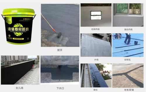 亿固瓷砖胶:一文了解家装哪里需要做防水?