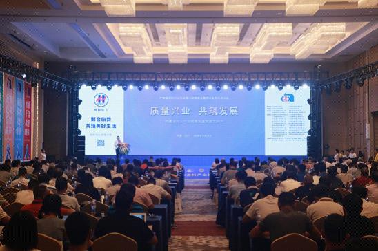 質量興業 共筑發展 聚焦2020廣東涂料產業發展大會