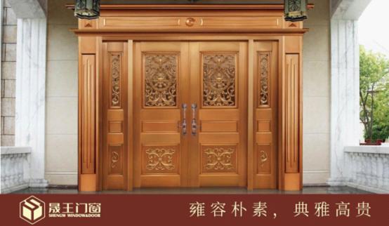 晟王门窗:臻品典藏 惊艳时光 温柔岁月