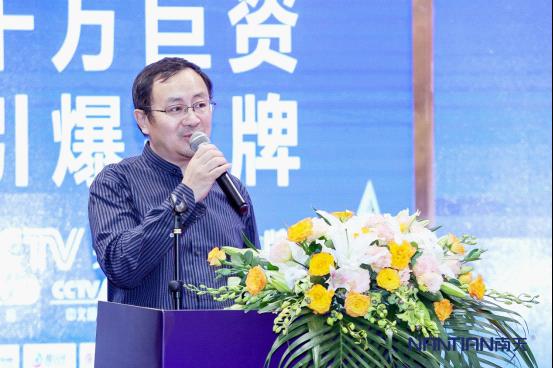 南天涂料2020华中区经销商财富峰会成功召开!
