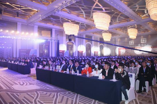 火热启动 金德管业成立20周年暨全国优秀经销商峰会