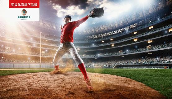 ASHER亚设体育·曼吉亚斯红土 2021再续发展新篇章