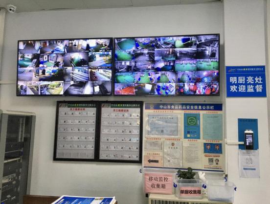"""聚焦隆丰中央厨房  构筑""""食安""""工业游新气象"""