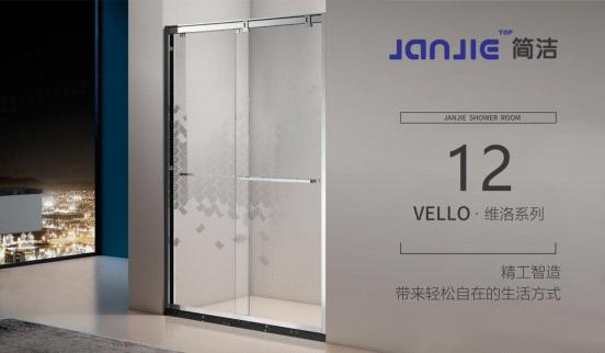 简洁淋浴房火速前进  以高品质服务全球消费者