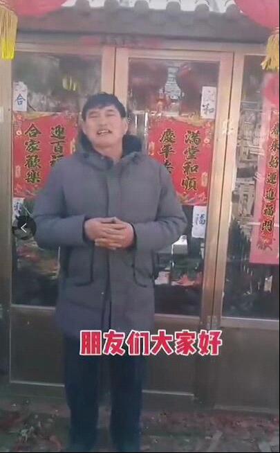 """""""大衣哥""""朱之文为欧沐莎集成热水器送祝福!"""