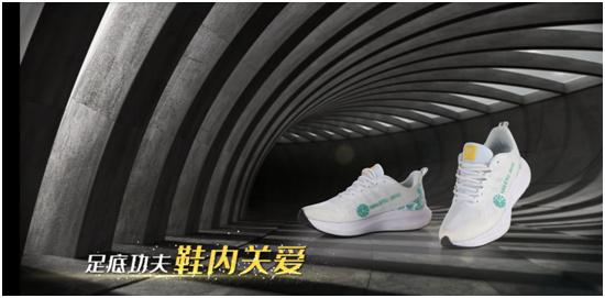 """耐乐途功能鞋携手央视 传递""""足底功夫""""的健康理念"""