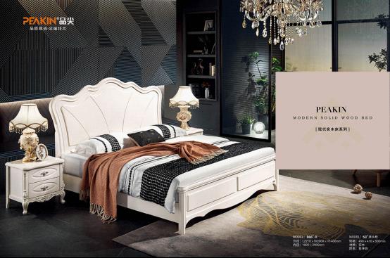 品尖家具|不将就的睡眠,从舒适的现代实木床开始