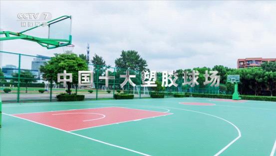 腾威科技:祝愿天下所有老师,教师节快乐!